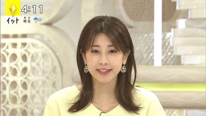 2021年04月28日加藤綾子の画像05枚目