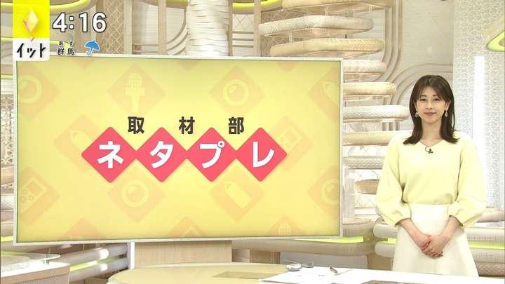 2021年04月28日加藤綾子の画像06枚目