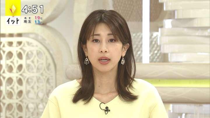 2021年04月28日加藤綾子の画像09枚目