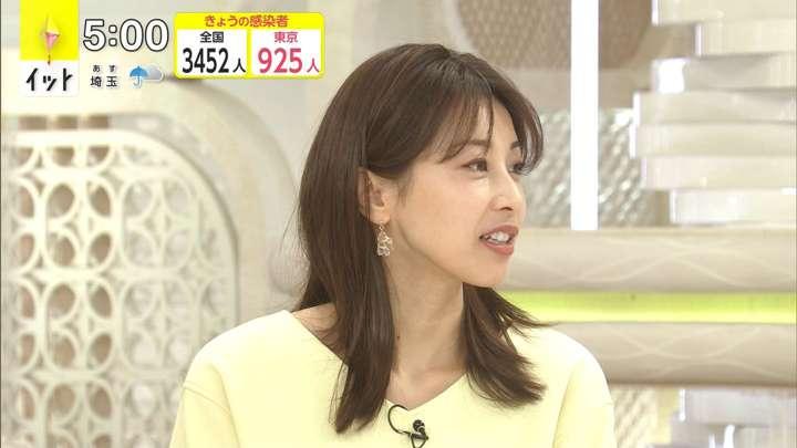 2021年04月28日加藤綾子の画像10枚目