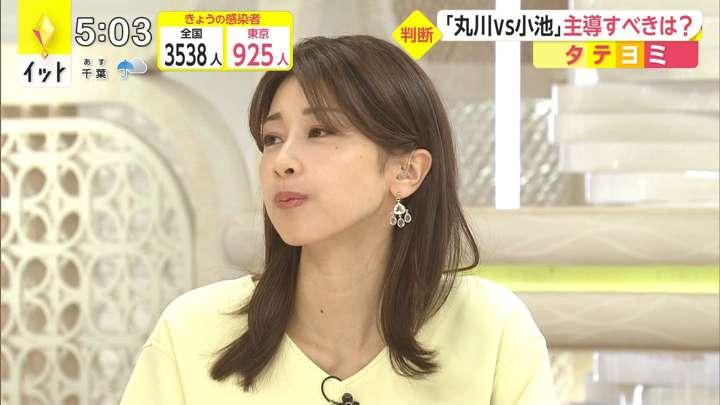 2021年04月28日加藤綾子の画像11枚目