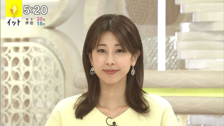 2021年04月28日加藤綾子の画像12枚目