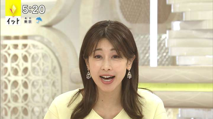 2021年04月28日加藤綾子の画像13枚目