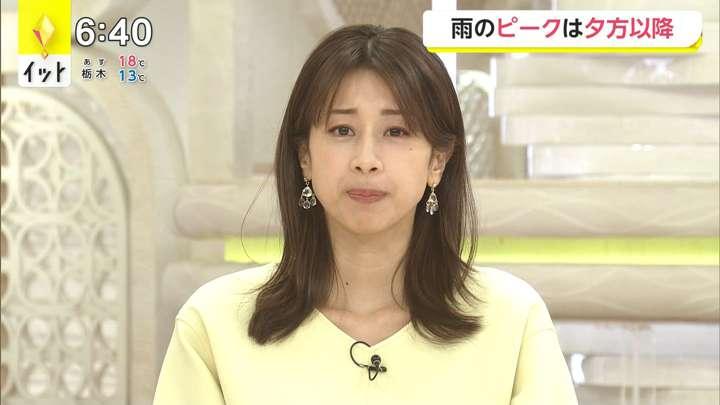 2021年04月28日加藤綾子の画像15枚目