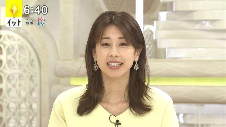 2021年04月28日加藤綾子の画像16枚目