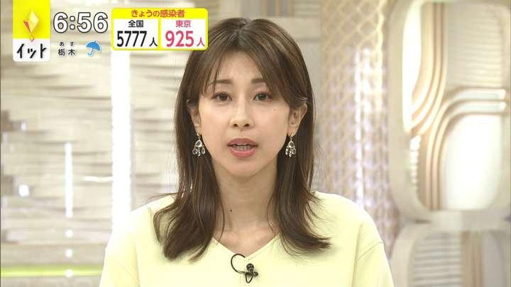 2021年04月28日加藤綾子の画像17枚目