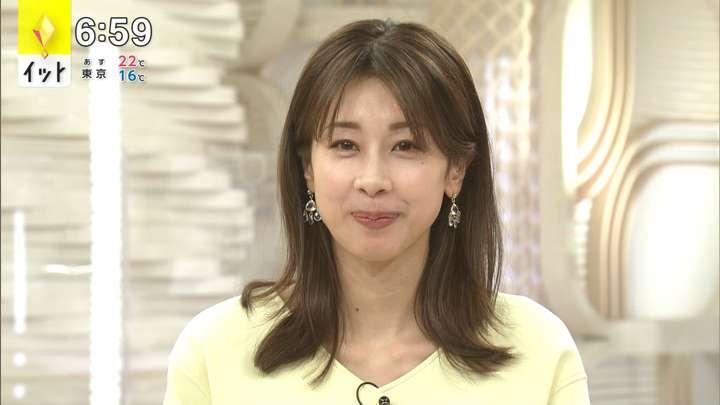 2021年04月28日加藤綾子の画像18枚目