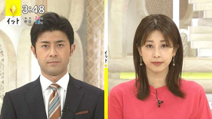 2021年04月29日加藤綾子の画像01枚目