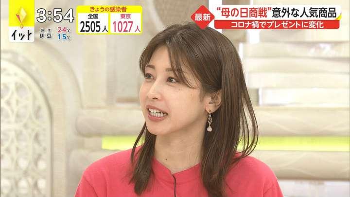 2021年04月29日加藤綾子の画像02枚目