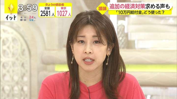 2021年04月29日加藤綾子の画像03枚目