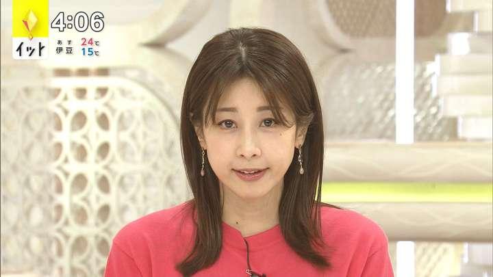 2021年04月29日加藤綾子の画像04枚目