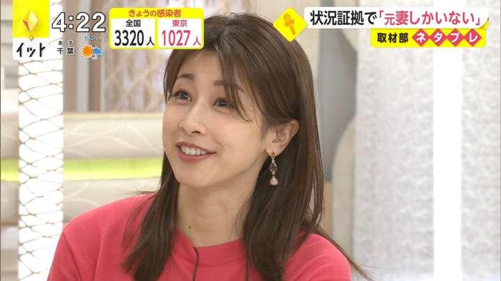 2021年04月29日加藤綾子の画像08枚目