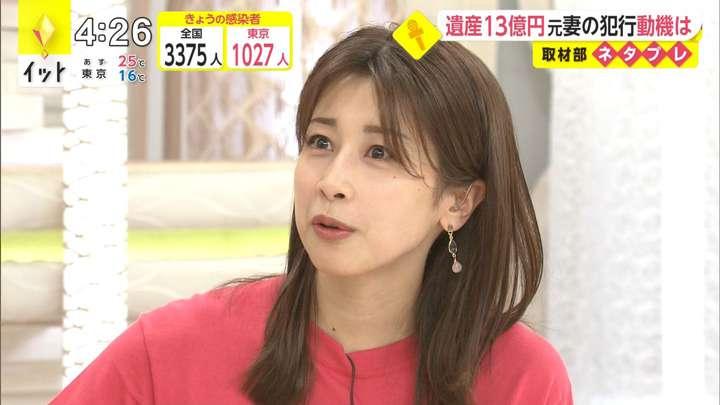 2021年04月29日加藤綾子の画像09枚目