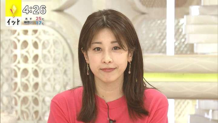 2021年04月29日加藤綾子の画像10枚目