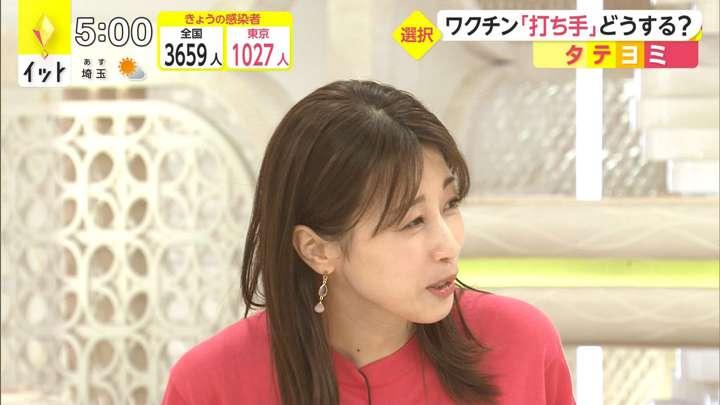 2021年04月29日加藤綾子の画像11枚目