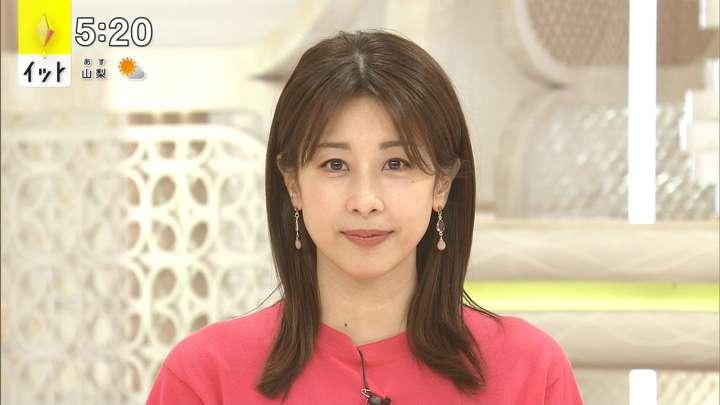 2021年04月29日加藤綾子の画像12枚目