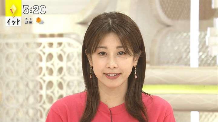 2021年04月29日加藤綾子の画像13枚目