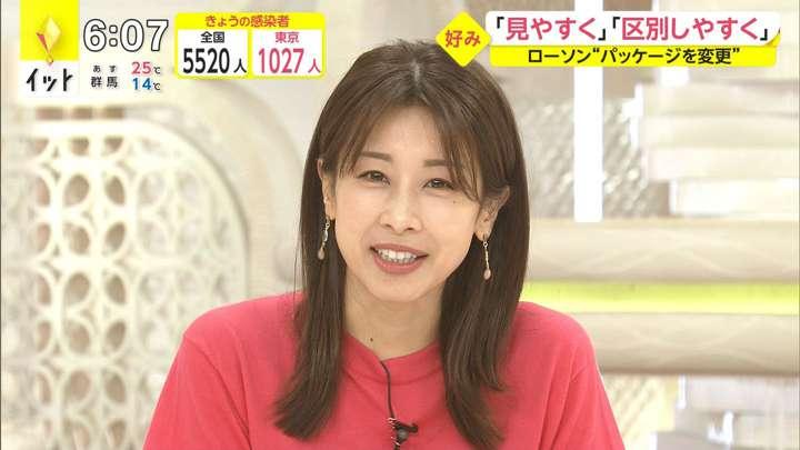2021年04月29日加藤綾子の画像14枚目