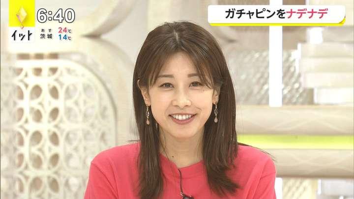 2021年04月29日加藤綾子の画像16枚目