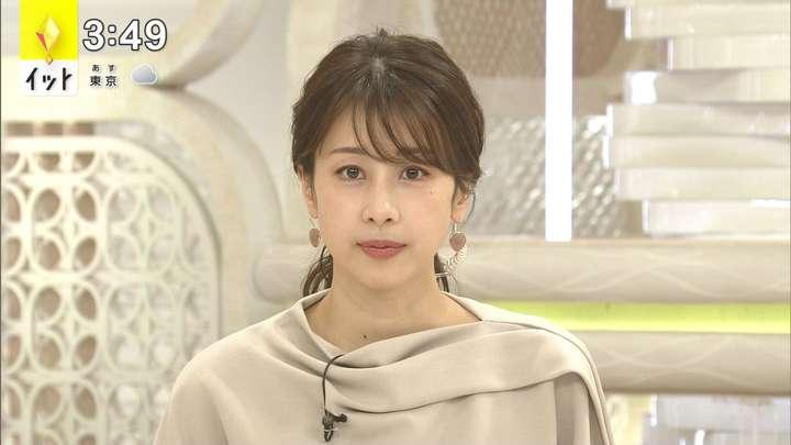 2021年04月30日加藤綾子の画像02枚目