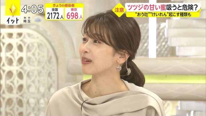 2021年04月30日加藤綾子の画像04枚目