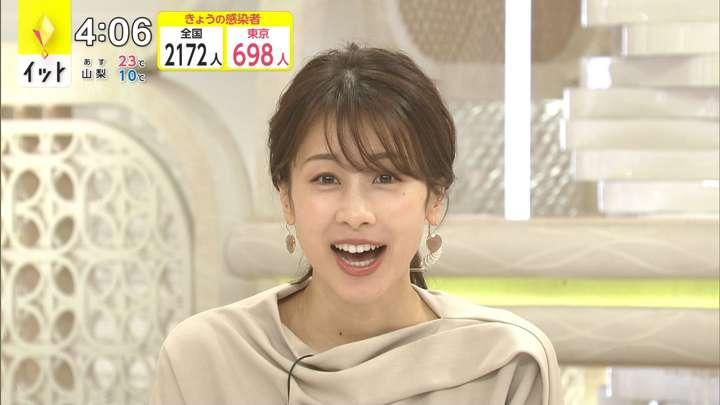 2021年04月30日加藤綾子の画像05枚目