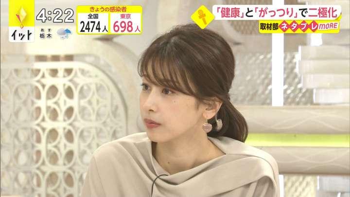 2021年04月30日加藤綾子の画像07枚目