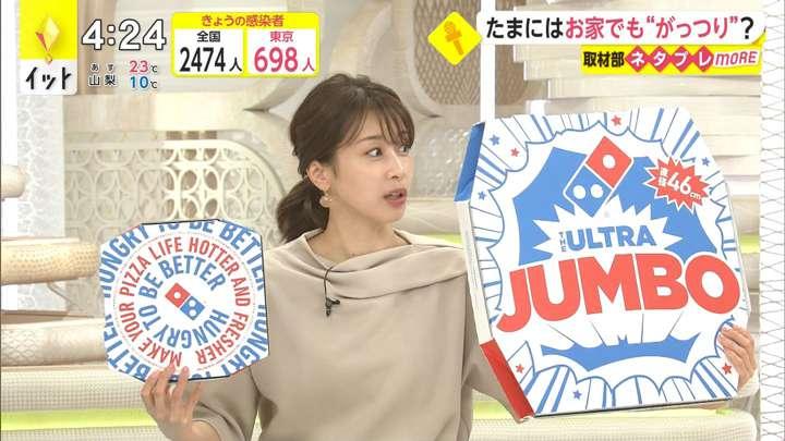 2021年04月30日加藤綾子の画像08枚目