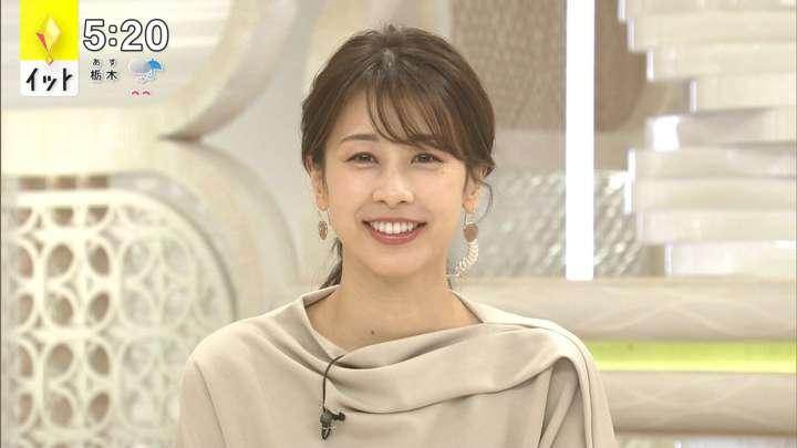 2021年04月30日加藤綾子の画像12枚目