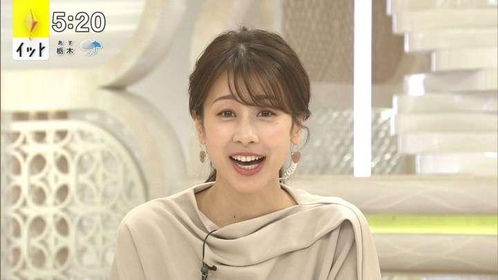 2021年04月30日加藤綾子の画像13枚目