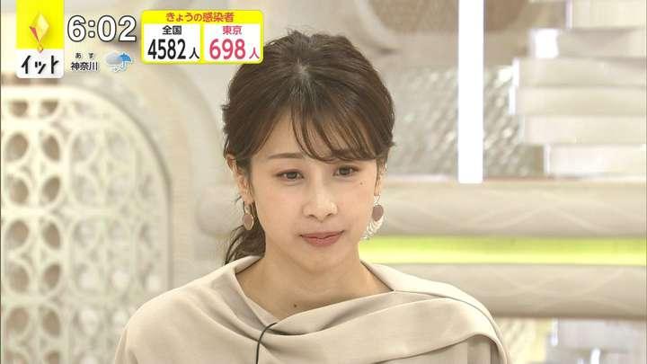 2021年04月30日加藤綾子の画像14枚目