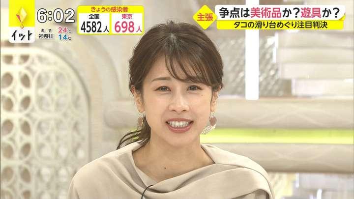 2021年04月30日加藤綾子の画像15枚目