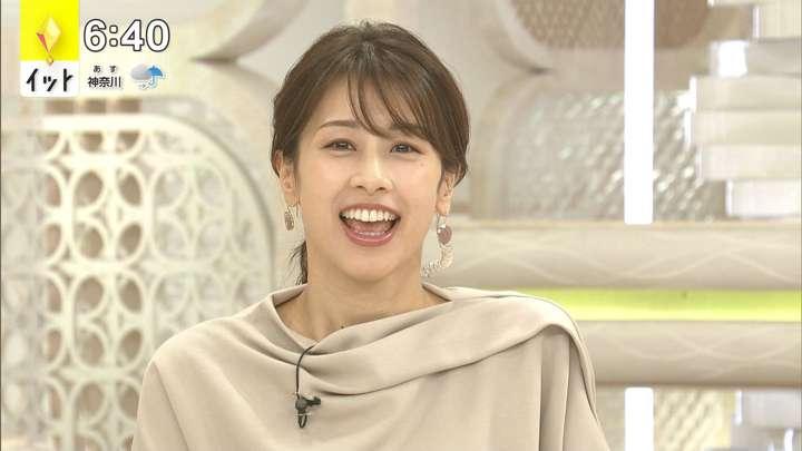 2021年04月30日加藤綾子の画像16枚目