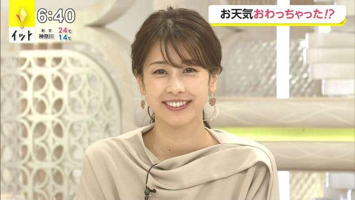 2021年04月30日加藤綾子の画像17枚目