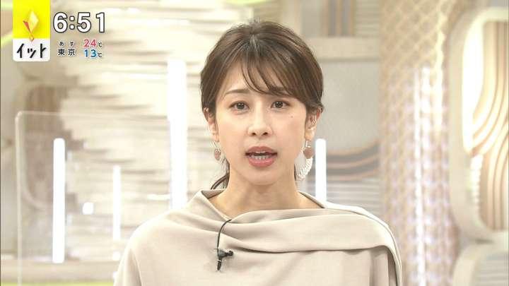 2021年04月30日加藤綾子の画像18枚目