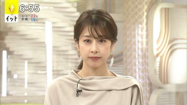 2021年04月30日加藤綾子の画像19枚目