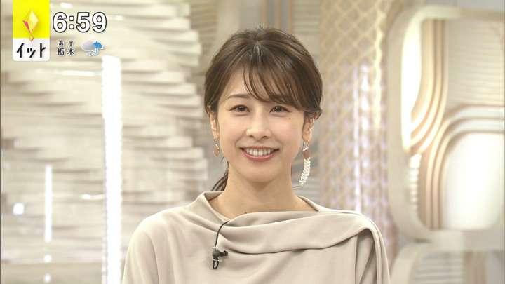 2021年04月30日加藤綾子の画像20枚目