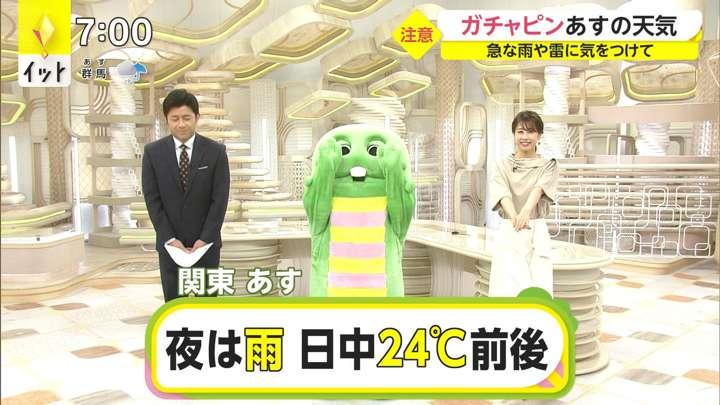 2021年04月30日加藤綾子の画像24枚目