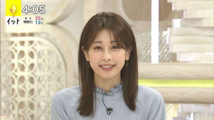2021年05月03日加藤綾子の画像03枚目