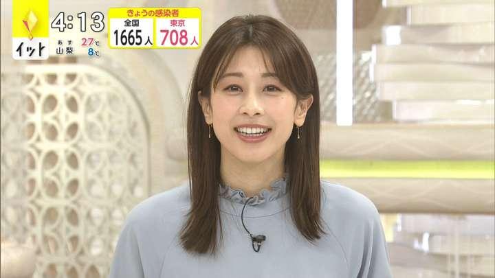 2021年05月03日加藤綾子の画像04枚目