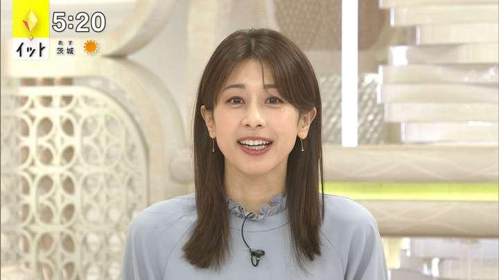 2021年05月03日加藤綾子の画像10枚目