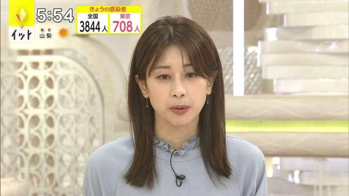 2021年05月03日加藤綾子の画像11枚目