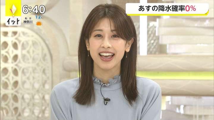 2021年05月03日加藤綾子の画像12枚目