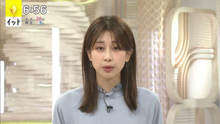 2021年05月03日加藤綾子の画像14枚目