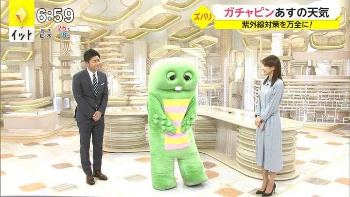 2021年05月03日加藤綾子の画像16枚目
