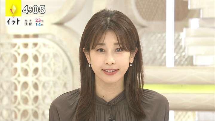 2021年05月05日加藤綾子の画像04枚目