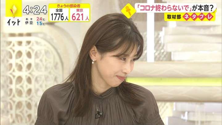 2021年05月05日加藤綾子の画像07枚目