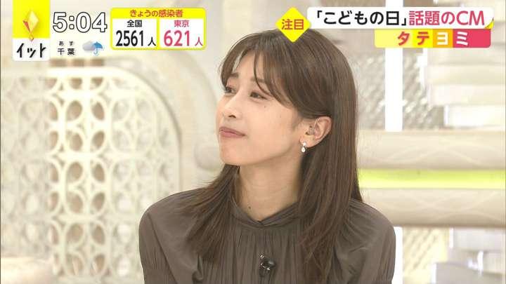 2021年05月05日加藤綾子の画像10枚目