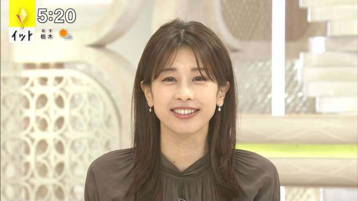 2021年05月05日加藤綾子の画像11枚目