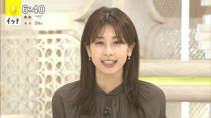 2021年05月05日加藤綾子の画像12枚目